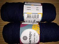 Кartopu cotton mix - 2167 темно синий