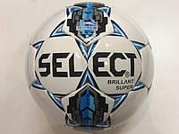 Мяч футбольный №5 SELECT BRILLIANT SUPER ламинированный