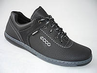Мужские кроссовки К-26
