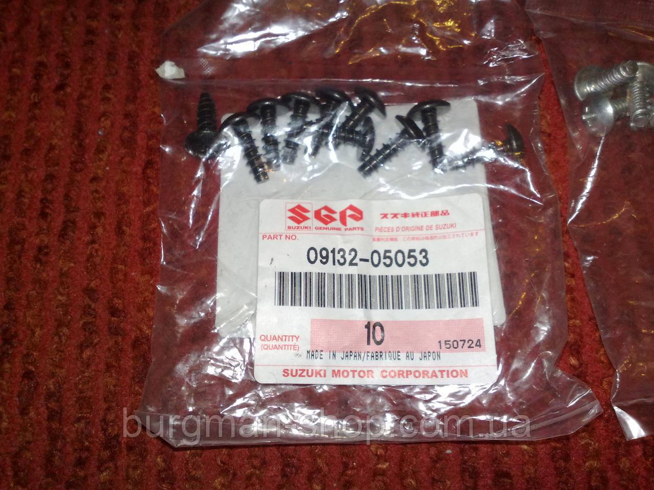 Саморез для пластика (черный) Suzuki Burgman SkyWave 09132-05053