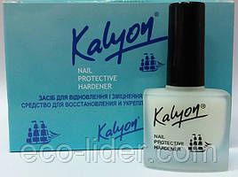 Kalyon кораблик средство для укрепления ногтей