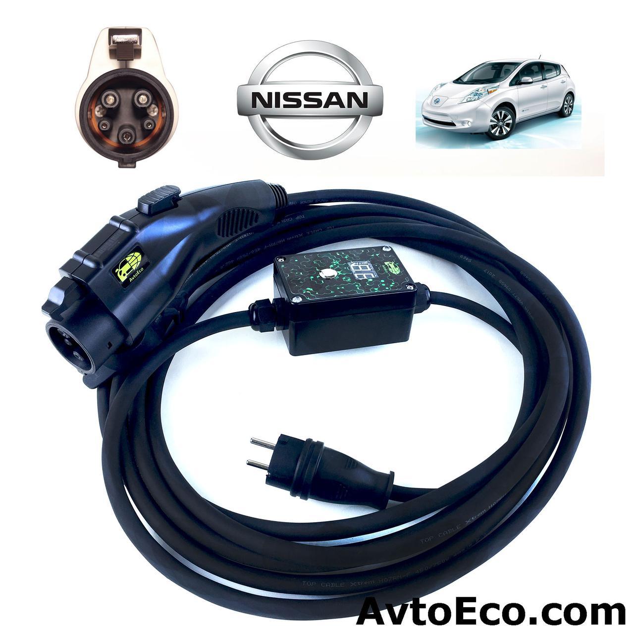 Зарядное устройство для электромобиля Nissan Leaf AutoEco J1772-16A-BOX