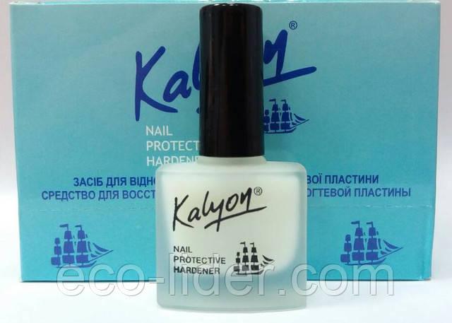 Изображение Kalyon кораблик