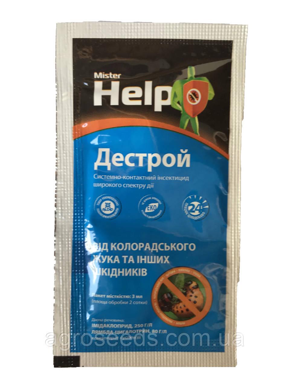 Инсектицид Дестрой 3 мл