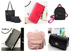 Новые сумки, рюкзаки и кошельки!