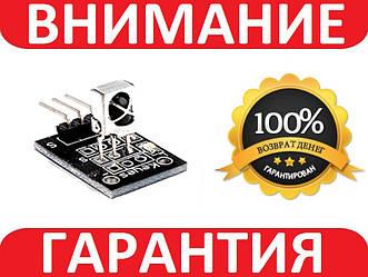 Модуль ИК приемника KY-022 для Arduino