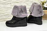 Ботинки женские демисезонные на утолщенной подошве, натуральная черная кожа., фото 2