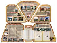 День вшанування ліквідаторів аварії на ЧАЕС - Як провести урок (посібник)