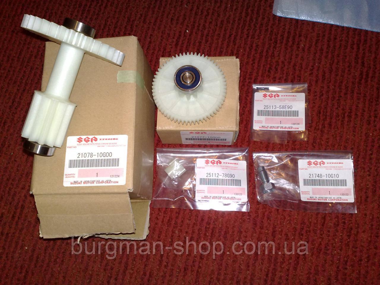 Пластиковая шестерня средняя 650сс Suzuki Burgman SkyWave 21077-10G00
