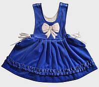 Детское платье клёш в Украине. Сравнить цены f3b5890cfdb29