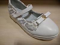 Туфли детские на девочку белые