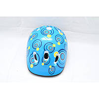 Детский универсальный защитный шлем Maraton 9, есть цвета