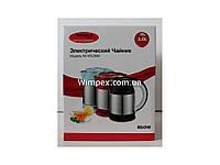 Электрический Чайник WX 2840 Wimpex 2Л 1850W, компактный электрочайник