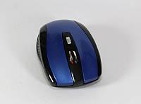 Мышка Беспроводная оптическая мышка G109, Мышь компьютерная, мышка для ноутбука, ,беспроводная мышка, для ПК
