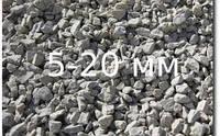 Щебень Гранитный 5*20мм  0,03м3, фото 1