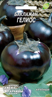 Семена Евро Баклажан Гелиос 0.5 г