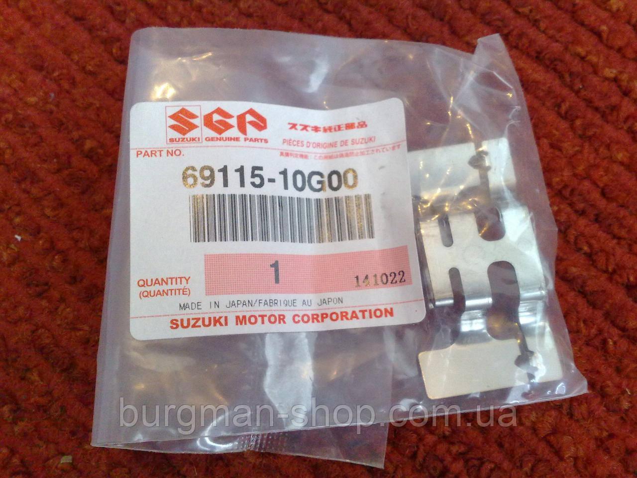 Пружина колодок заднего суппорта 650сс Suzuki Burgman SkyWave 69115-10G00