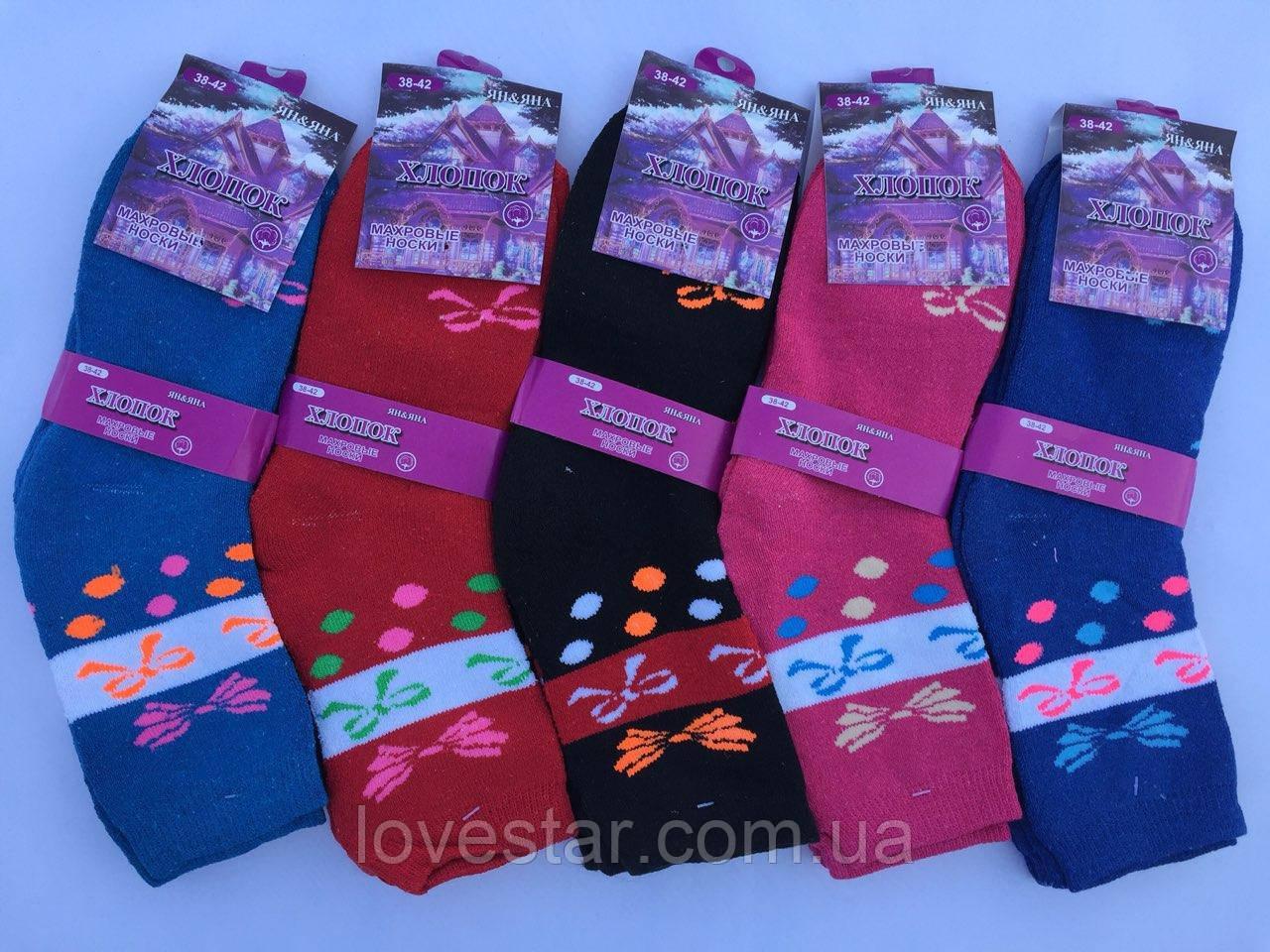 Махровые носки хлопок 38-42