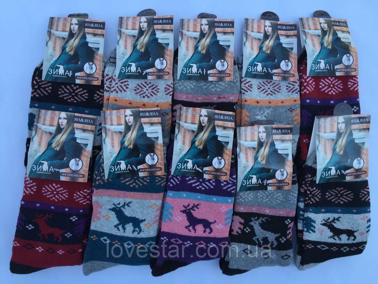 Махровые носки Ангора 37-42