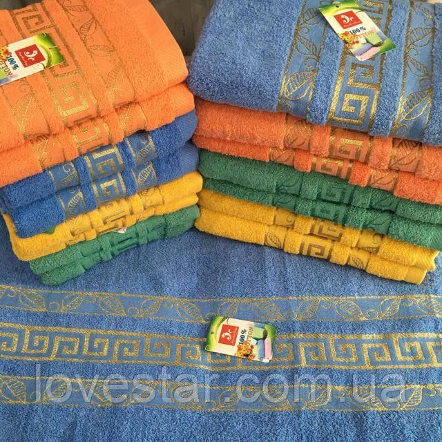 Махровое лицевое полотенце 50*100