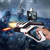 AR Game Gun VARPARK-A8, фото 1