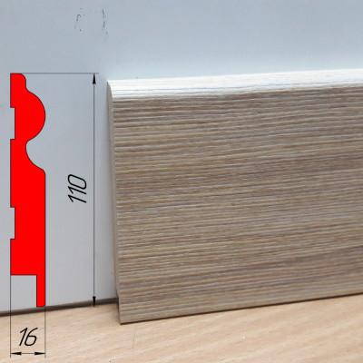 Серый плинтус МДФ, высотой 110 мм, 2,8 м Зебрано песочный