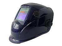 Сварочная маска хамелеон FORTE MC-8000, фото 1