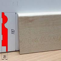 Плинтус МДФ нестандартной формы, высотой 110 мм, 2,8 м Клён, фото 1