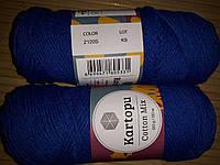 Кartopu cotton mix- 2120 василек