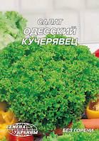 Семена Гигант Салат Одесский кучерявец 10г