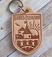 Сувенирный брелок для ключей Кам*янець Подільський