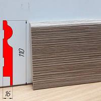 Плинтус МДФ на клею, высотой 110 мм, 2,8 м Модрина, фото 1