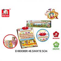 S+S TOYS Интерактивный плакат Маленький полиглот EH80082R английский