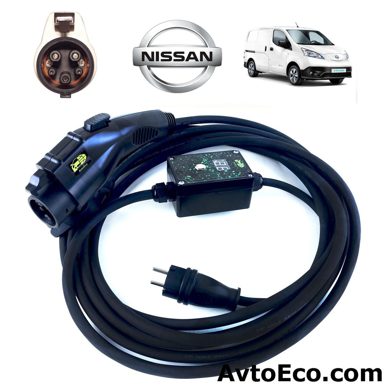 Зарядное устройство для электромобиля Nissan NV200 SE Van AutoEco J1772-16A-BOX