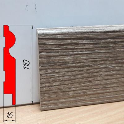 Стильный плинтус МДФ, высотой 110 мм, 2,8 м Монблан браун
