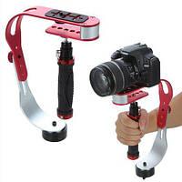Стабилизатор для камеры, стедикам для GoPro