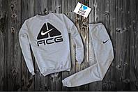 Спортивный серый костюм Nike ACG logo