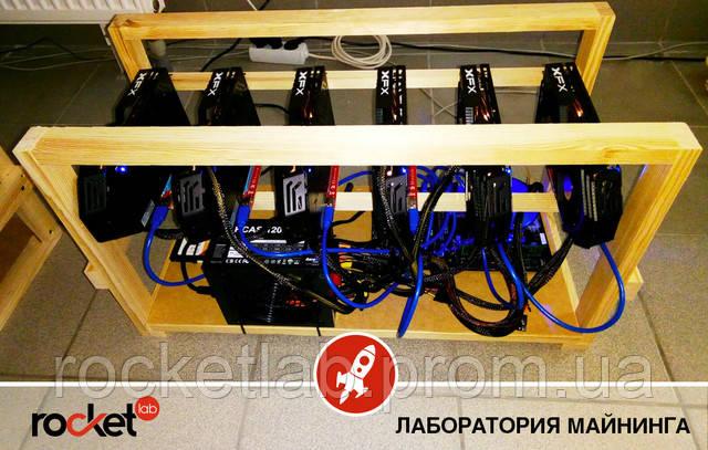 Майнинг фермы на 6 видеокарт: XFX AMD Radeon RX 580 GTS 8GB