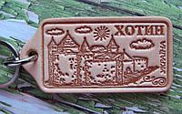 Брелок сувенирный Хотин, фото 1