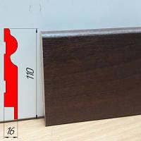 МДФ плинтус для пола, высотой 110 мм, 2,8 м Орех тёмный