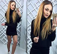 Платье мини-майка+свитер длинные рукава, под горло, черный
