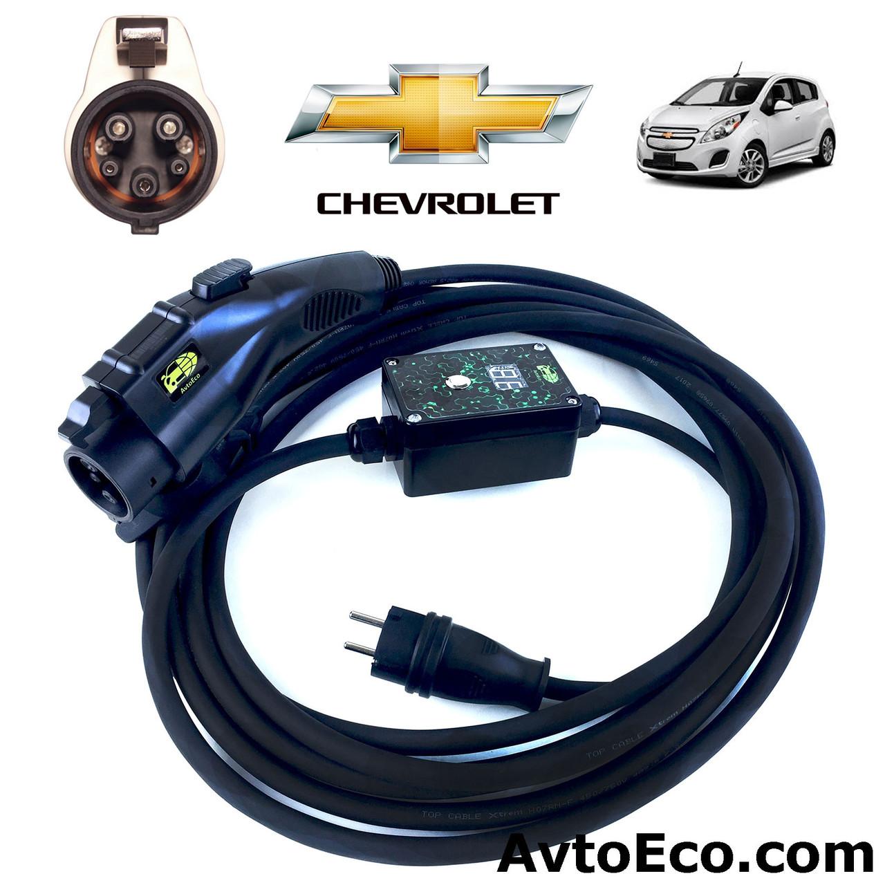 Зарядное устройство для электромобиля Chevrolet Spark AutoEco J1772-16A-BOX