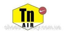 Nike Air Max Plus TN BR Breeze купить