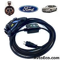 Зарядное устройство Ford Fusion Electric J1772-16A-BOX
