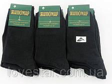 Носки мужские стрейч Житомир размер (42-45) черные
