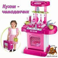 Кухня в чемодане детская игрушечная - звуковые и световые эффекты