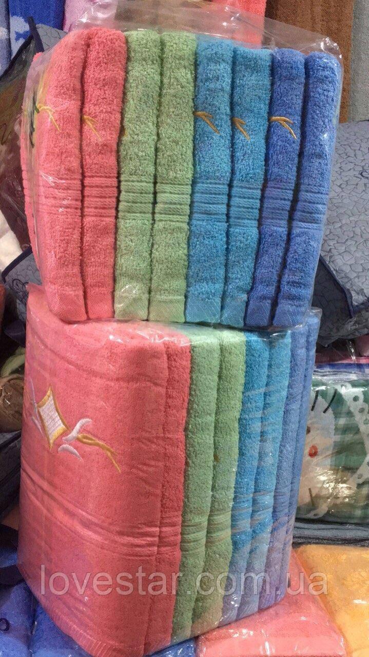 Полотенце лицо махра 50*10