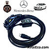 Зарядное устройство для электромобиля Mercedes-Benz B-class Electric Drive AutoEco J1772-16A-BOX
