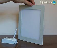 Встраиваемый LED светильник Bellson квадрат (18 Вт, 220х220 мм)