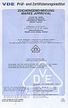 Нагревательный мат Arnold Rak FH-EC 2120 (2 м²), фото 3